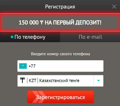 пинап мобильная регистрация
