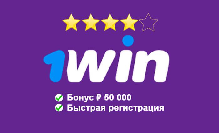 леон бк казахстан