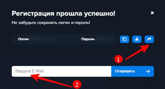 1WIN в 1 клик