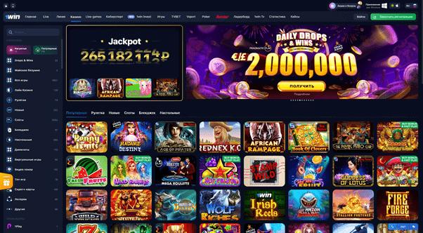 1Win онлайн-казино