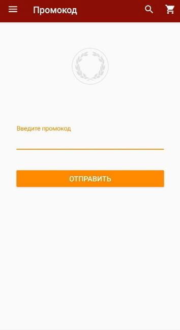 олимп букмекерская контора мобильная версия