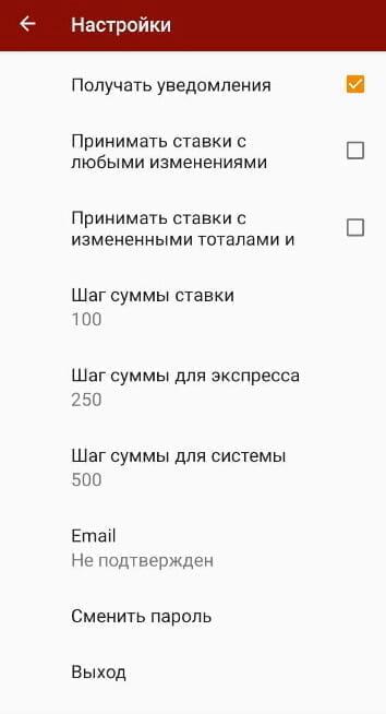 олимп букмекерская контора казахстан мобильная версия