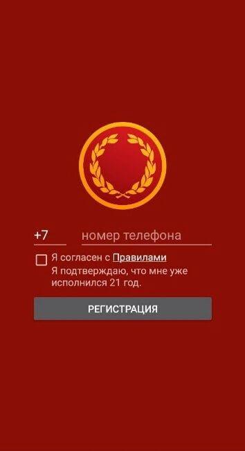 олимп кз мобильная