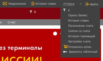 Олимпбет Казахстан