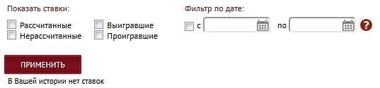олимп казахстан