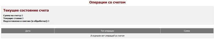 олимп бет букмекерская контора официальный сайт