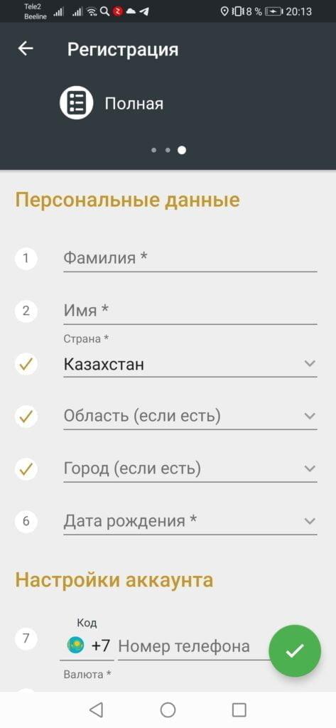 Полная регистрация Мелбет КЗ
