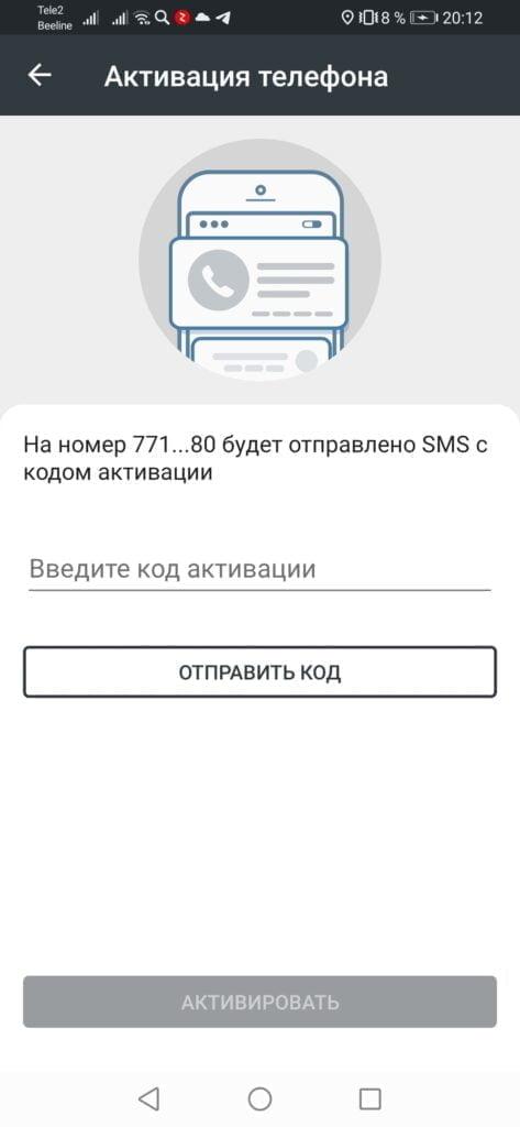 Регистрация Мелбет КЗ