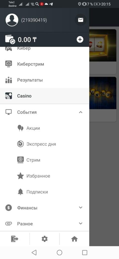 Акции Мелбет КЗ