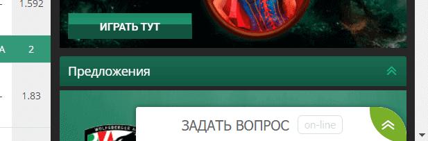 Официальный сайт Betwinner