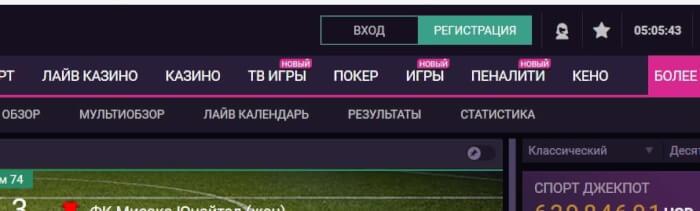 сайте Vbet